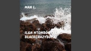 Ilwa Ntomboo
