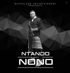 NTANDO – TOYOTA NEW SONG FAKAZA