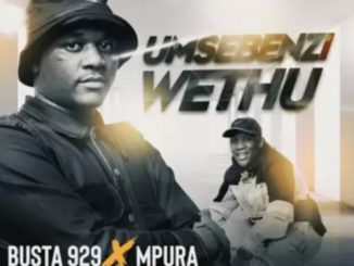 Umsebenzi Wethu Lyrics